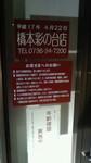image/2013-05-15T05:19:15-1.jpg