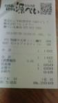 image/2013-08-03T21:52:14-1.jpg