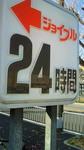 image/2013-12-12T21:51:04-1.jpg